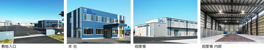 いずみ産業 建物写真